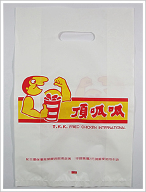 LDPE / HDPE Bag with Holes  - High Density產品圖