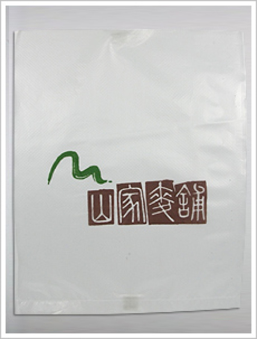 LDPE / HDPE Bag - High Density  |產品介紹|English|LDPE / HDPE Bag